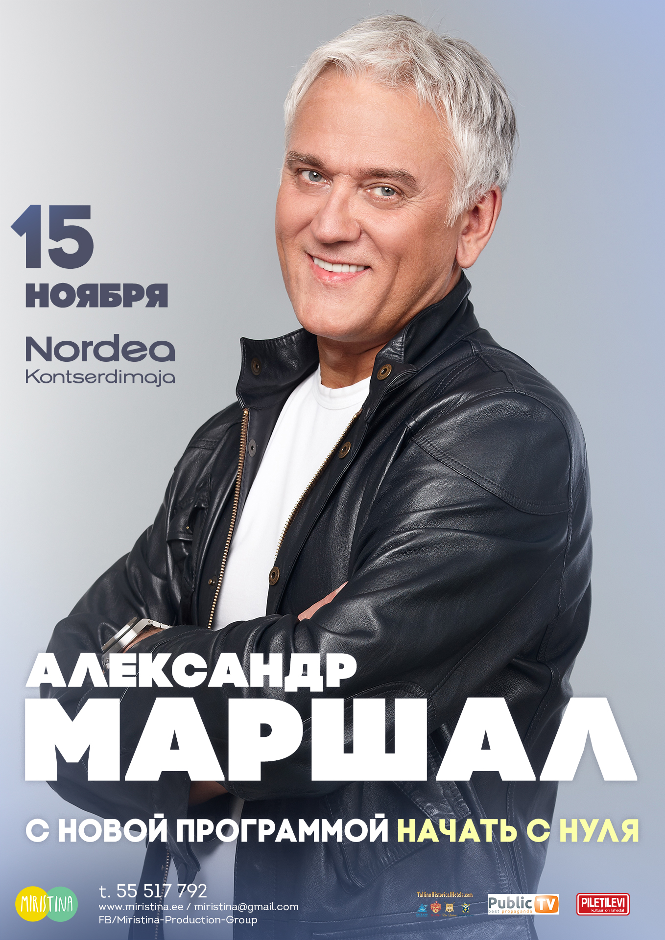 marshal_sto
